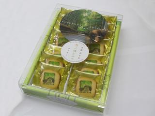 「竹ノ径シルベクッキー」写真.jpg